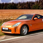 Nissan 350z Coupe 2003-2008 Service Repair Manual